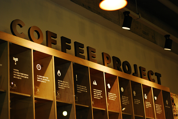 cafe-project_2