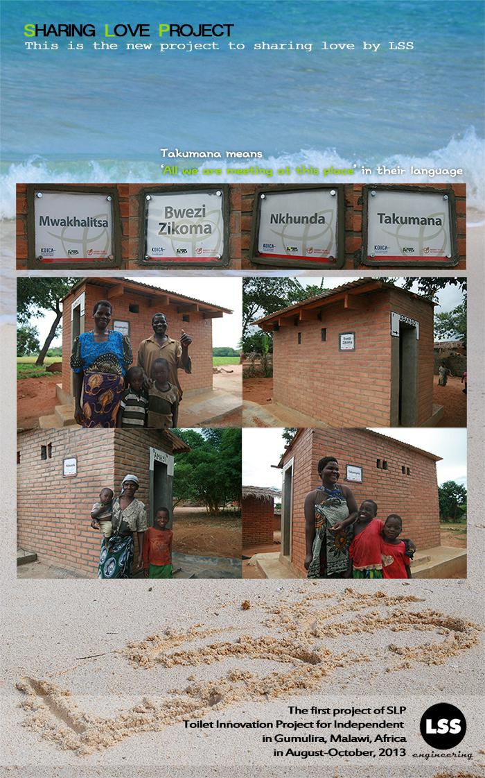 SLP_malawi_en