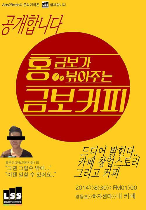 1dayface_20140830_3